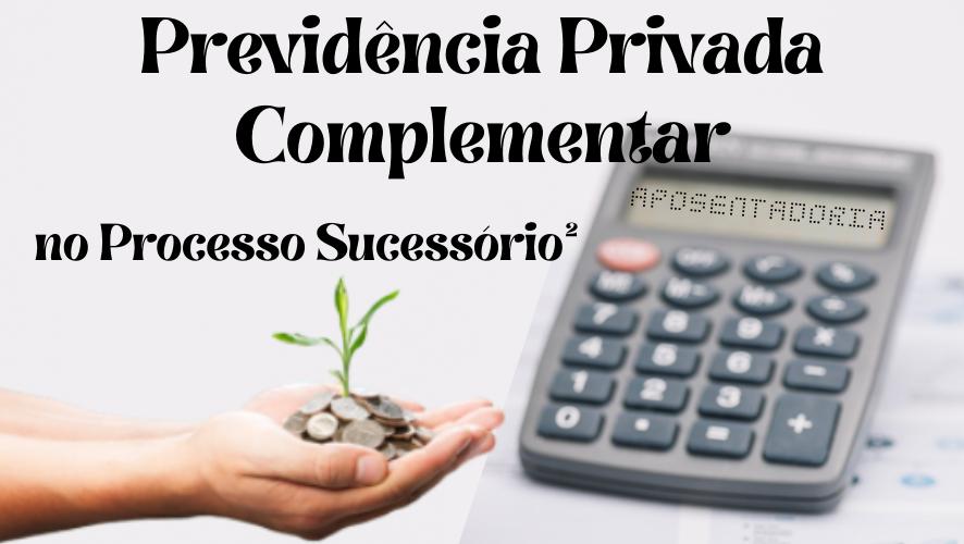 previdencia-privada-complementar-blog